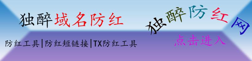 blog.dzzui.com
